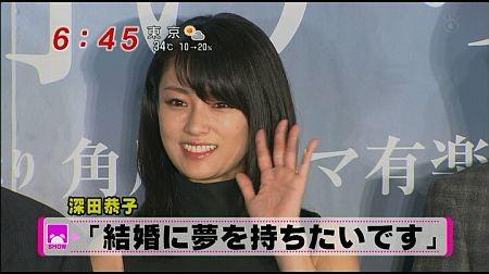f:id:da-i-su-ki:20110817222706j:image