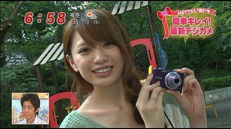 f:id:da-i-su-ki:20110817223415j:image