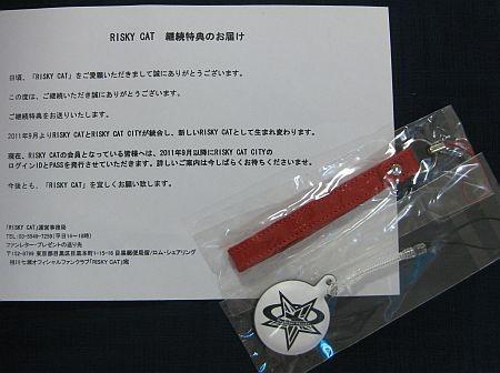 f:id:da-i-su-ki:20110817230131j:image