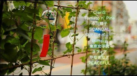 f:id:da-i-su-ki:20110817235813j:image