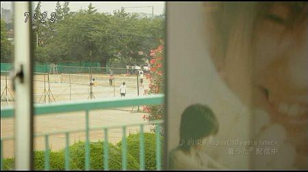 f:id:da-i-su-ki:20110817235814j:image