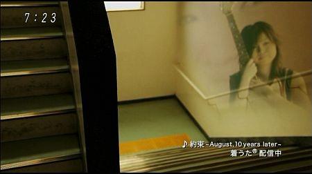f:id:da-i-su-ki:20110817235816j:image