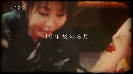 f:id:da-i-su-ki:20110817235818j:image