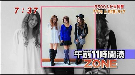 f:id:da-i-su-ki:20110817235913j:image