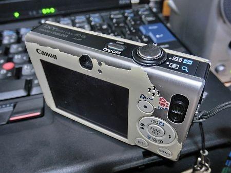 f:id:da-i-su-ki:20110818213800j:image