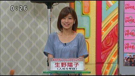 f:id:da-i-su-ki:20110819221737j:image