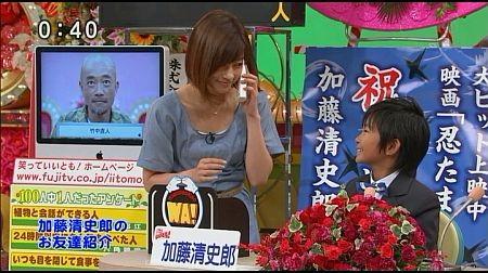 f:id:da-i-su-ki:20110819221916j:image
