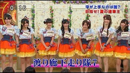 f:id:da-i-su-ki:20110819222152j:image