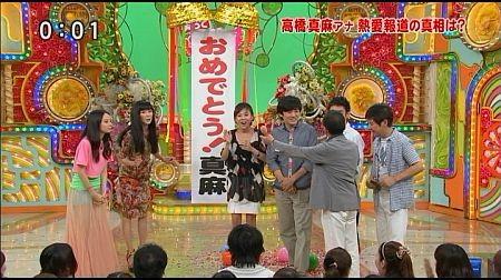 f:id:da-i-su-ki:20110819222900j:image