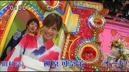 f:id:da-i-su-ki:20110819223125j:image
