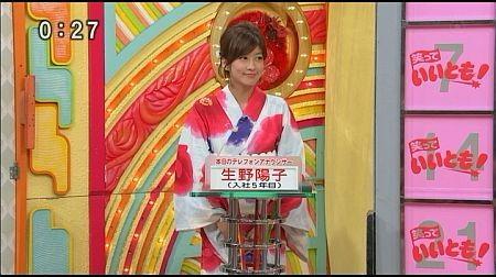 f:id:da-i-su-ki:20110819223230j:image
