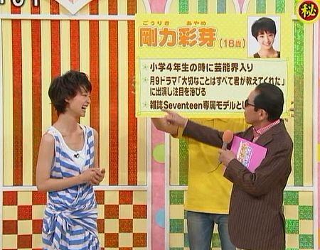 f:id:da-i-su-ki:20110819224202j:image