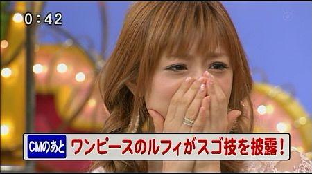 f:id:da-i-su-ki:20110819224804j:image
