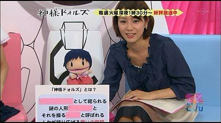 f:id:da-i-su-ki:20110820091850j:image