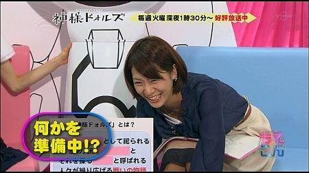 f:id:da-i-su-ki:20110820091856j:image