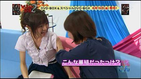 f:id:da-i-su-ki:20110820093348j:image