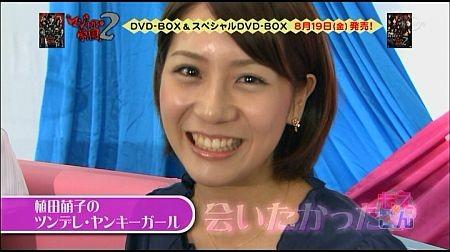 f:id:da-i-su-ki:20110820093351j:image