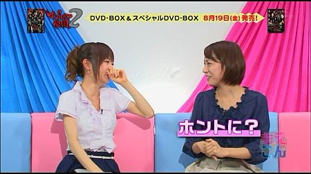 f:id:da-i-su-ki:20110820093352j:image