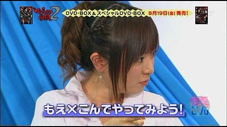 f:id:da-i-su-ki:20110820093353j:image