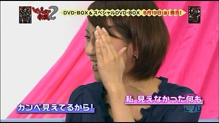 f:id:da-i-su-ki:20110820093354j:image