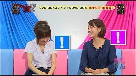 f:id:da-i-su-ki:20110820093356j:image