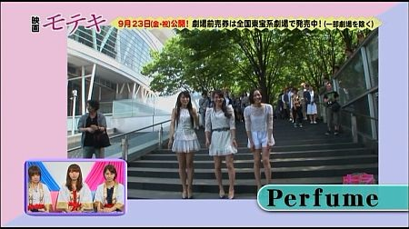 f:id:da-i-su-ki:20110820093458j:image