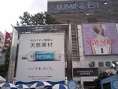 f:id:da-i-su-ki:20110820121835j:image