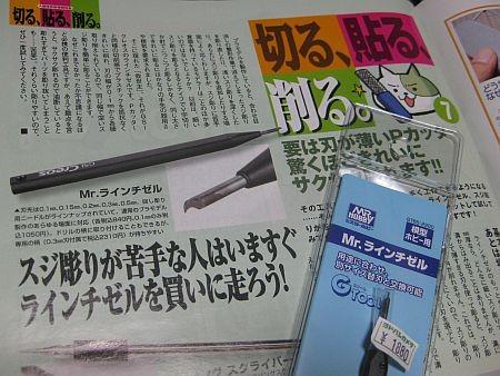 f:id:da-i-su-ki:20110821001927j:image