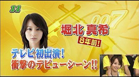 f:id:da-i-su-ki:20110821092003j:image