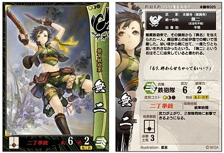 f:id:da-i-su-ki:20110821211012j:image