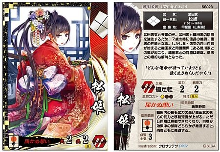 f:id:da-i-su-ki:20110821211034j:image