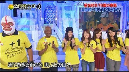 f:id:da-i-su-ki:20110823061720j:image