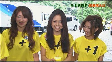 f:id:da-i-su-ki:20110823062723j:image