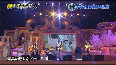f:id:da-i-su-ki:20110823062946j:image