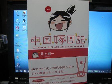 f:id:da-i-su-ki:20110824234024j:image