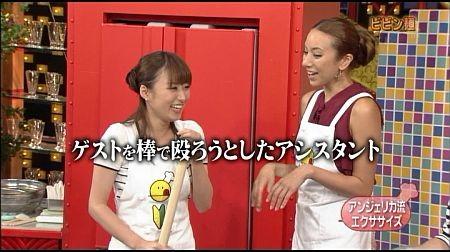 f:id:da-i-su-ki:20110825021412j:image