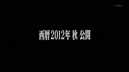 f:id:da-i-su-ki:20110827004701j:image