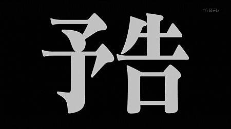 f:id:da-i-su-ki:20110827004713j:image
