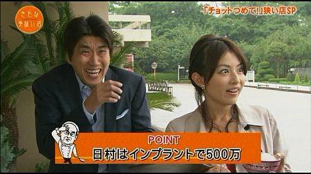 f:id:da-i-su-ki:20110827071629j:image