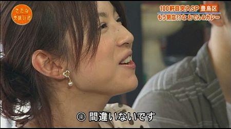 f:id:da-i-su-ki:20110827074006j:image