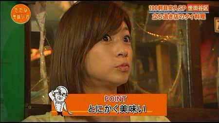 f:id:da-i-su-ki:20110827074752j:image