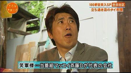 f:id:da-i-su-ki:20110827075140j:image