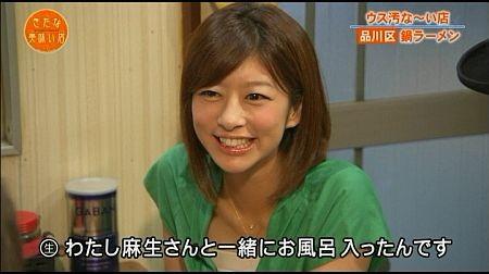f:id:da-i-su-ki:20110827083815j:image