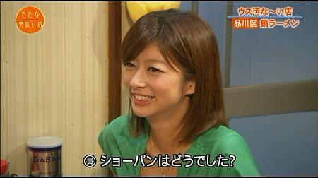 f:id:da-i-su-ki:20110827084123j:image