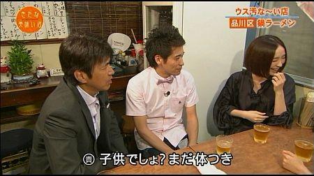 f:id:da-i-su-ki:20110827084352j:image