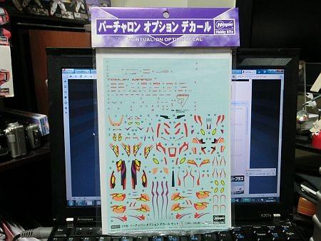 f:id:da-i-su-ki:20110827215508j:image
