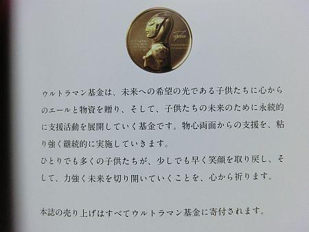 f:id:da-i-su-ki:20110827220555j:image