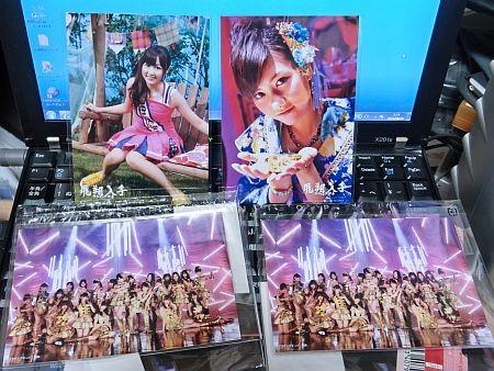 f:id:da-i-su-ki:20110829021416j:image