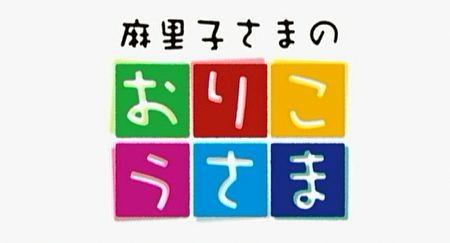 f:id:da-i-su-ki:20110901230611j:image