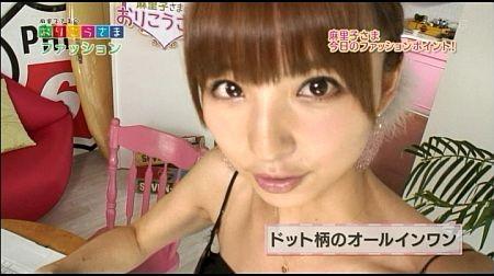 f:id:da-i-su-ki:20110901230631j:image